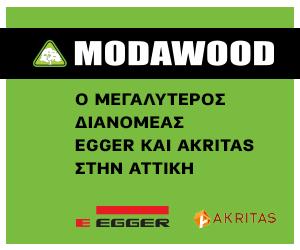 Modawood